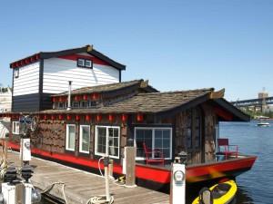 Vacationrentals.com 1 bedroom Houseboat sleeps 5 in Seattle